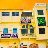 Hotel Zoola Palace, hôtel à Pushkar