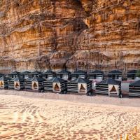 Arena Desert Camp & Adventurers