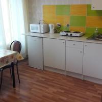 Апартаменты, отель в городе Gorodok