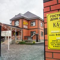Гостевой дом Kozelsk