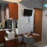 Studio next to the port of Piraeus !!!
