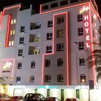 My Luxury Hotel, hotel in Aqaba