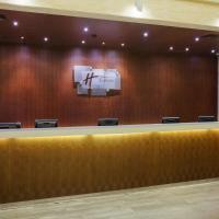 Holiday Inn Express Suzhou Changjiang, отель в Сучжоу