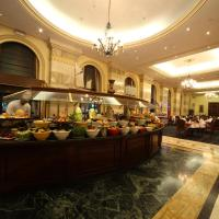 Dar Al Iman InterContinental