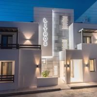 Lithos Luxury Suites, ξενοδοχείο στην Τήνο Χώρα