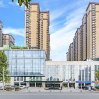 Holiday Inn Express Shijiazhuang Heping, отель в Шицзячжуане