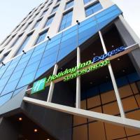 Holiday Inn Express Suwon Ingye, an IHG Hotel, hotel in Suwon