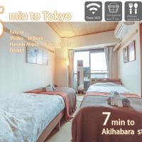 Nestle Tokyo Deluxe Akihabara 01
