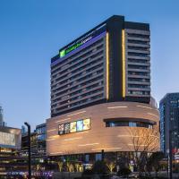 Holiday Inn Express Suzhou New District, an IHG Hotel、蘇州市のホテル
