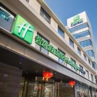 Holiday Inn Express Xi'an Bell Tower, an IHG Hotel, hotel in Xi'an