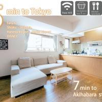 Nestle Tokyo Deluxe Akihabara 06