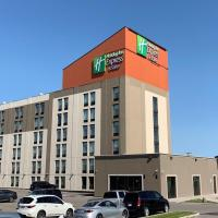 Holiday Inn Express & Suites Toronto Airport West, hotel a Mississauga