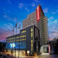 Seashine Hotel Palace Xiamen