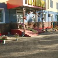 Гостиница, отель в Канаше
