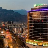 Holiday Inn Express Taian City Center, an IHG hotel, hotel di Tai'an