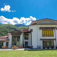 The Postcard Dewa, Thimphu, Bhutan