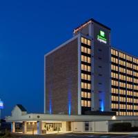 Holiday Inn Express Washington DC - Springfield, an IHG hotel