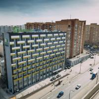 Holiday Inn Express Moscow - Baumanskaya, hotel in Moscow