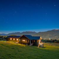 Cielo y Tierra Hostal Refugio de Montaña, hotel en Cochamó