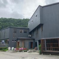Hotel Cho