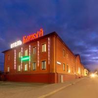Hotel Bourgois, hotel in Vyazma