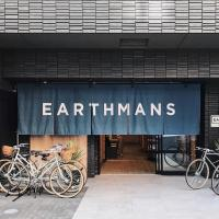 EARTHMANS OSAKA-JO