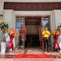 王子西港商务酒店 Wangzi Xigang Shangwu Jiudian