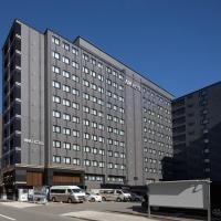 アパホテル〈京都駅東〉、京都市のホテル