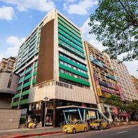 Green World ZhongXiao, отель в Тайбэе