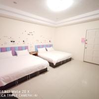 玖號民宿, hotel in Jincheng