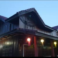 Country Tao Ngoi Homestay