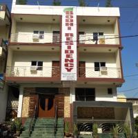 Bodhi Residency, hotel in Bodh Gaya