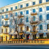 Rustaveli Hotel, hotel in Tbilisi