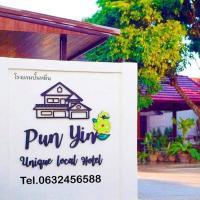 Punyin Hotel Inthanon -ปั้นหยิ่น โฮเทล, hotel in Chom Thong