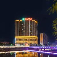 Vienna Hotel(Guangdong Xinyi Education City Jiangjing Store)