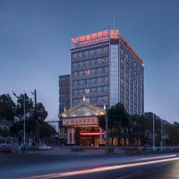 Vienna Classic Hotel (Anlu Hengkun), отель в городе Zhulin