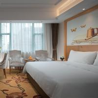 Vienna Hotel(Zhangzhou Longchi Center Shop)