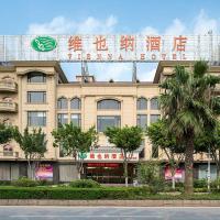 Vienna Hotel (Quanzhou West Lake Store), отель в городе Цюаньчжоу