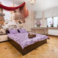 Apartments Белая Звезда Щербинка