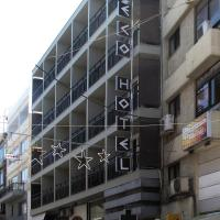 El Greco Hotel, ξενοδοχείο στο Ηράκλειο Πόλη