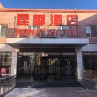 Beijing Kunji Hotel