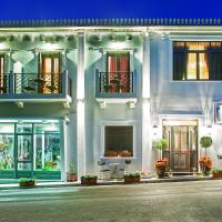 Archontiko Kymis Boutique Hotel, hotel in Kymi