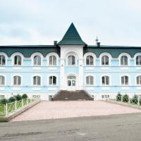 """Гостевой дом """"МОСКОВСКИЙ"""", отель в Кызыле"""