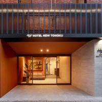 Hotel New Tohoku