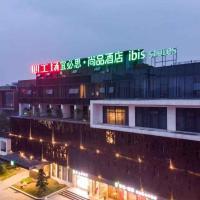 Ibis Styles Hotel (Wenzhou Wenchang Road Xingongchang), hotel near Wenzhou Longwan International Airport - WNZ, Wenzhou