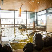 La Vista Furano Hills Natural Hot Spring, hotel di Furano