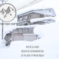 Myoko Powder Farm