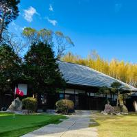 cottage, hotel in Yotsukaidō