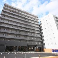 Quintessa Hotel Fukuoka Tenjin Minami