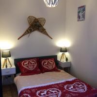 Appartement Orelle - Val Thorens, отель в городе Орель